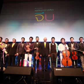 Concert Classics JEEB Bangkok on December 22, 2013