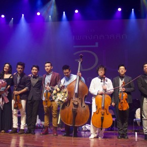 Concert Classics JEEB Bangkok on December 17, 2013