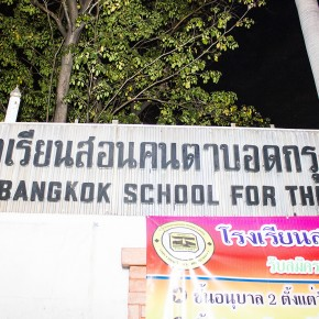 Donated at The Bangkok School For The Blind